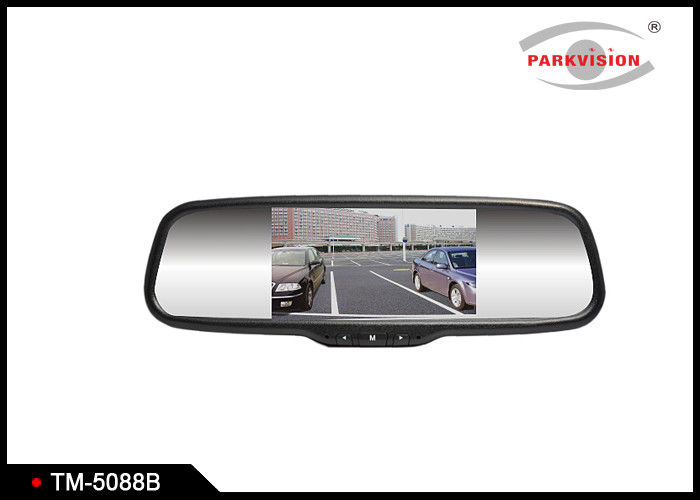 16 : 9 Aspect Ratio Car Rearview Mirror Monitor , Backup Rear View Mirror