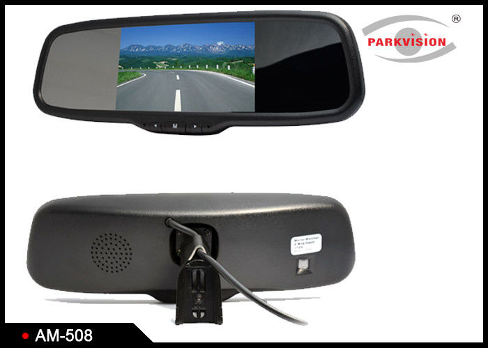 Audio Car Reverse Camera Monitor / Rear View Lcd Monitor Built In Speaker With Microphone